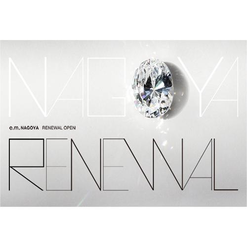 e.m.nagoya_renewal