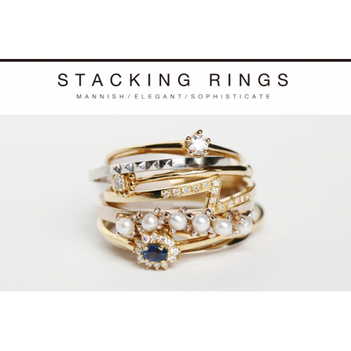 stacking_rings