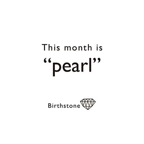 birthstone_pearl