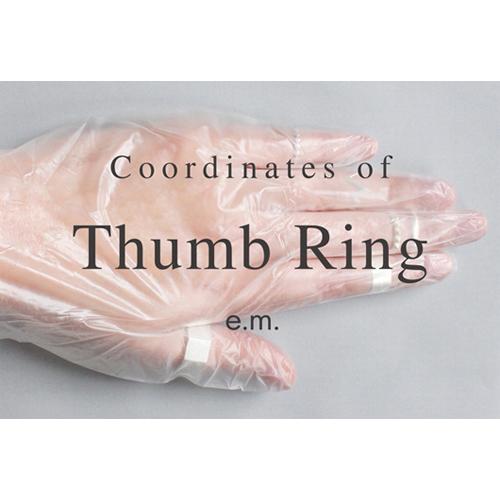Thumb Ring