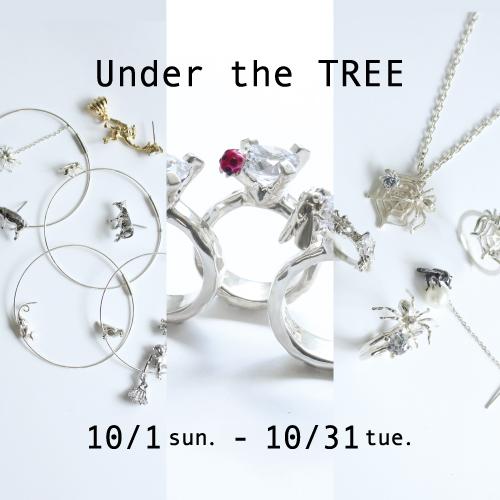 e.m. under the tree