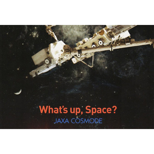 What's up, Space? by JAXA COSMODE