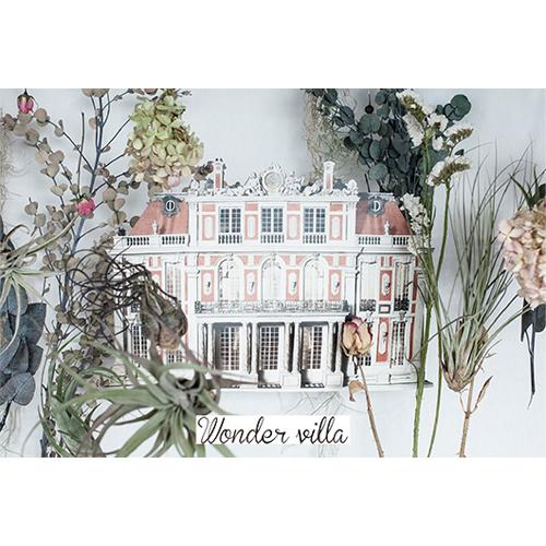 e.m._wonder villa