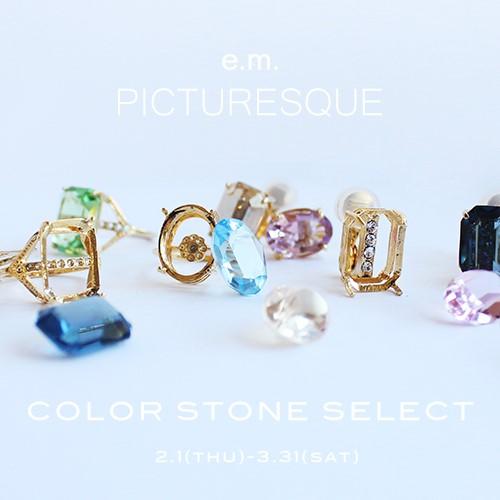 e.m.PICTURESQUE color stone order