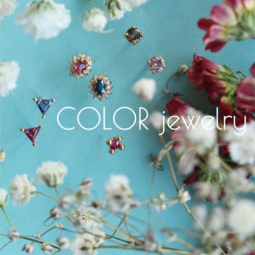 color_jewelry