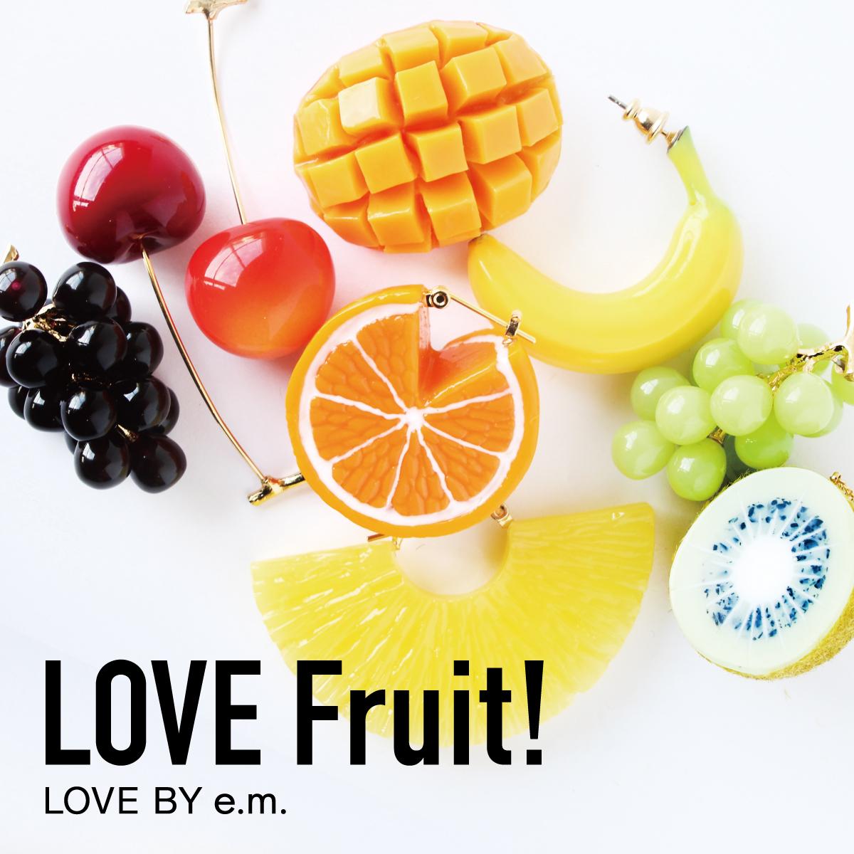 lovefruit