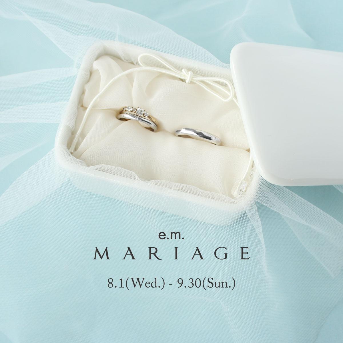 e.m.MARIAGE_bridalfair_ringpillow