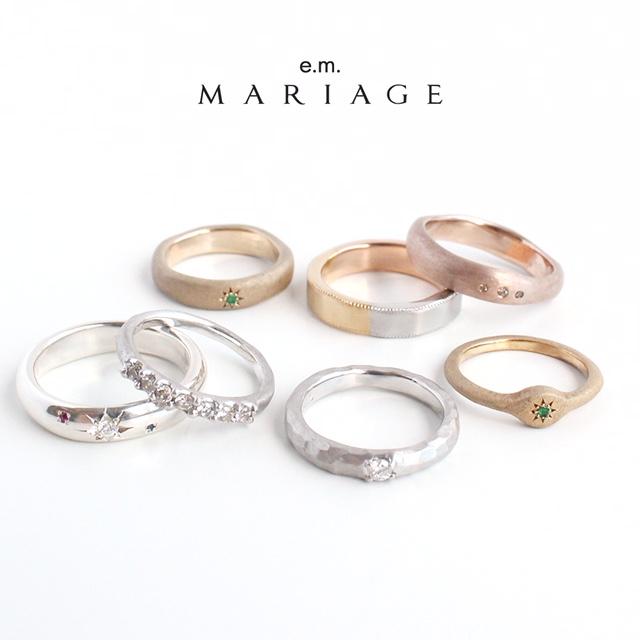 e.m.MARIAGE_semi order