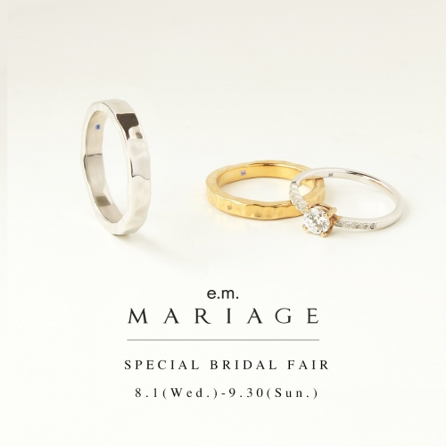 e.m.MARIAGE_specialbridalfair