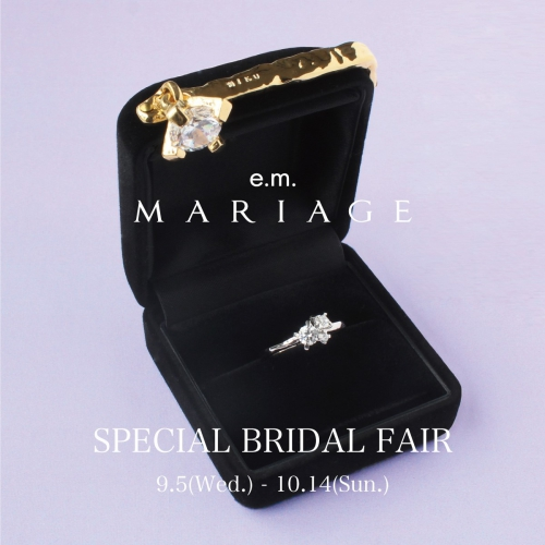 e.m.MARIAGE_specialbridalfair_yokohama