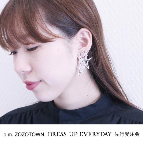 DRESS UP EVERYDAY_e.m.ZOZOTOWN先行受注会