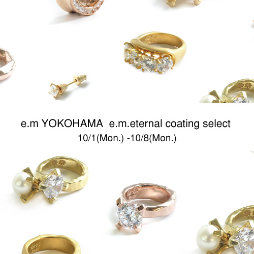 e.m.eternal_coating select