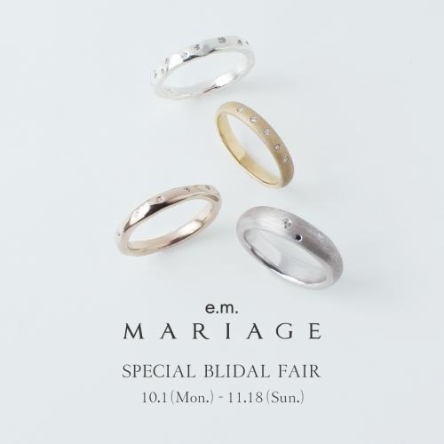 e.m.mariage_specialbridalfair_isetan1f