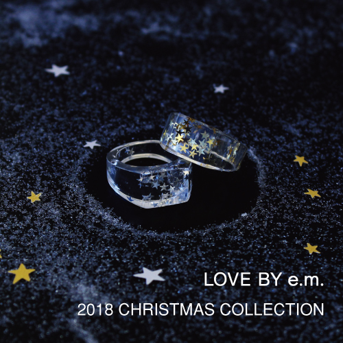 LOVE BY e.m._2018christmas