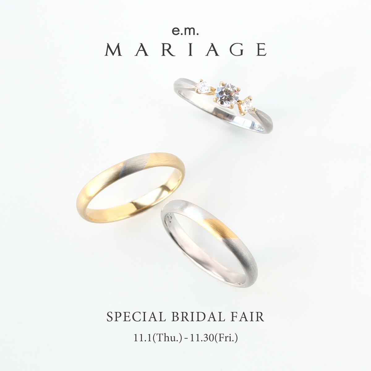 e.m.mariage_specialbridalfair_e.m.namba