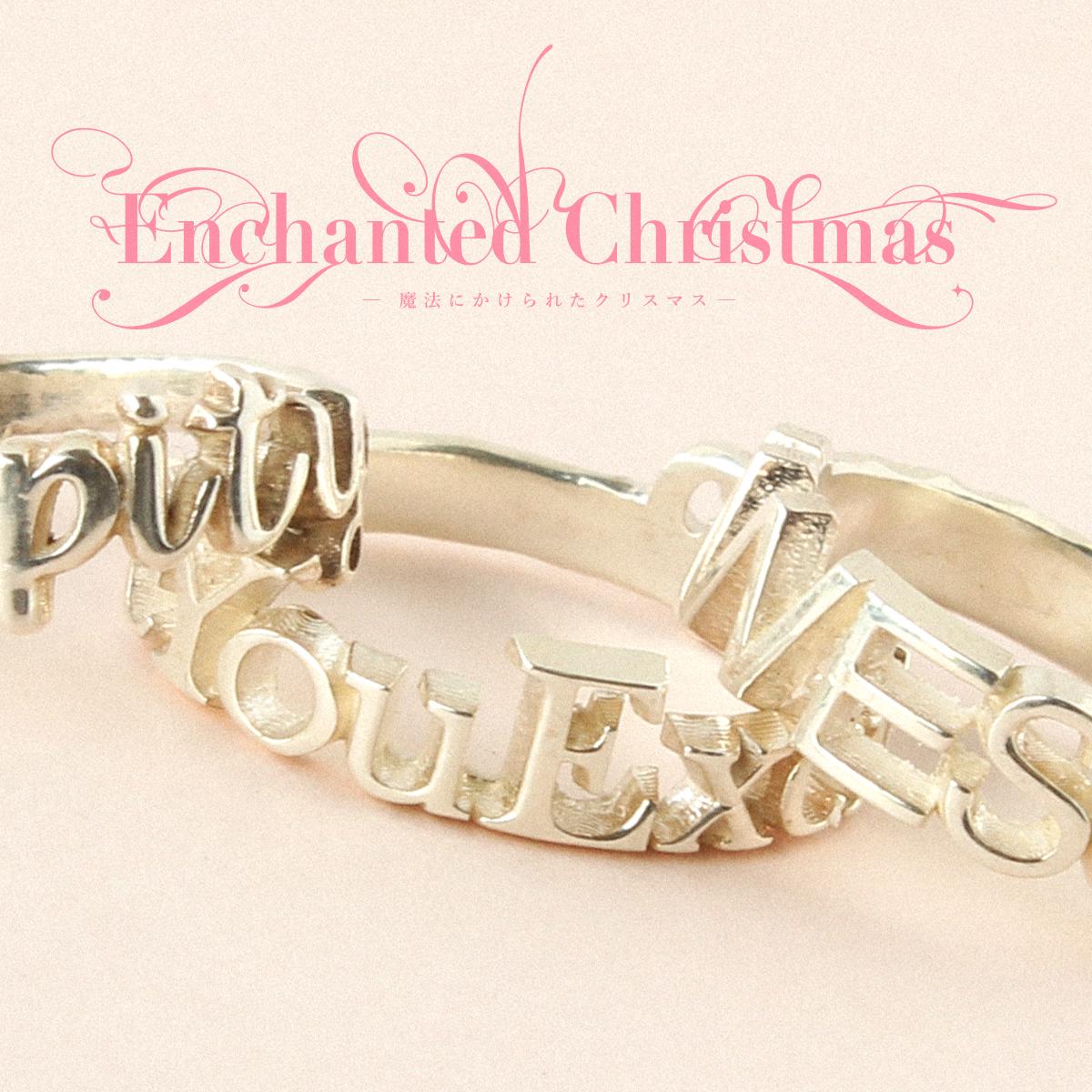 e.m._enchanted christmas_lettering