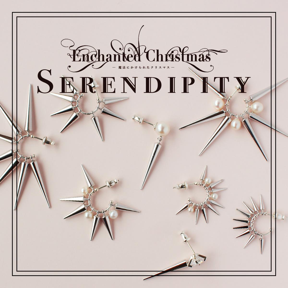 e.m._2018christmas_serendipity