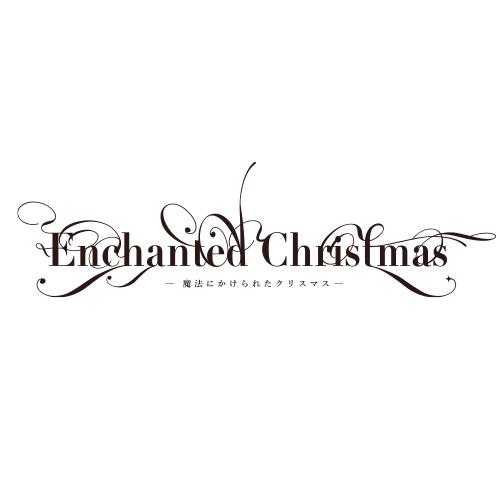 2018_e.m._christmas_enchanted christmas