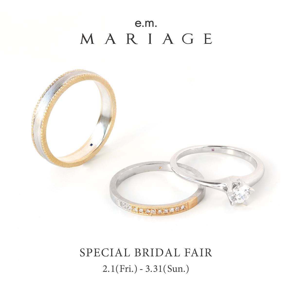 e.m.MARIAGE_bridaifair