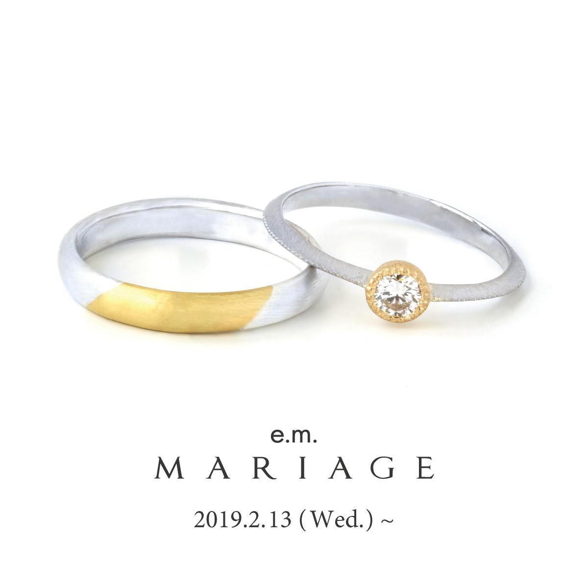 e.m.MARIAGE_e.m.梅田店限定