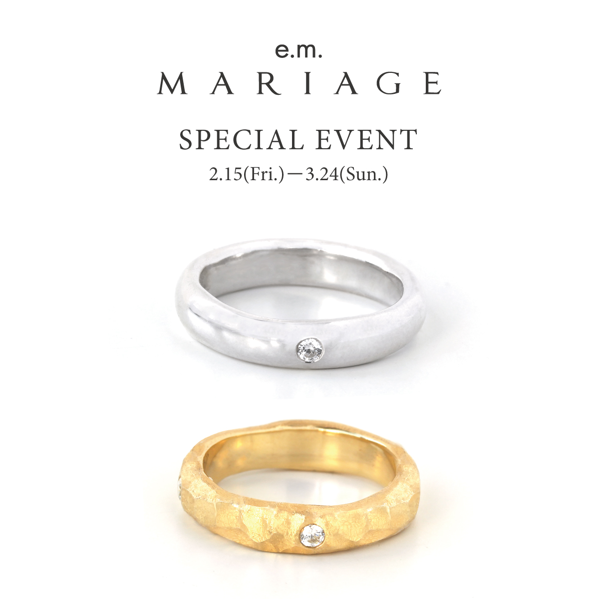 e.m.MARIAGE_special bridal fair_e.m. omotesando