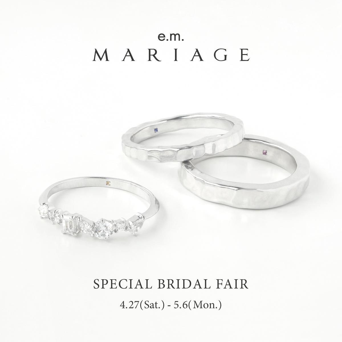 e.m.MARIAGE_SPECIAL BRIDAL FAIR