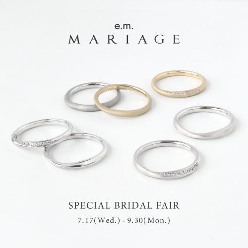 e.m. FUKUOKAIWATAYA_specialbridaifair_e.m.MARIAGE