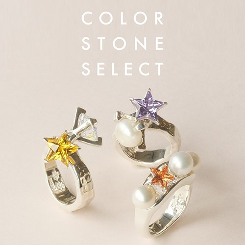 thanks3days_starcz_color stone select