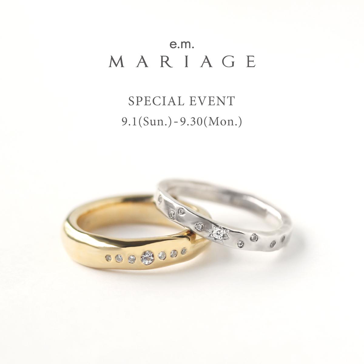 e.m.MARIAGE_bridalfair
