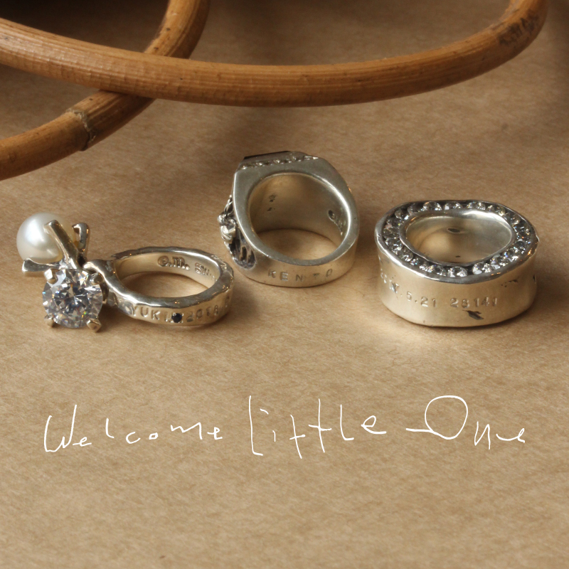 welcome_little_one_e.m._BABYRING