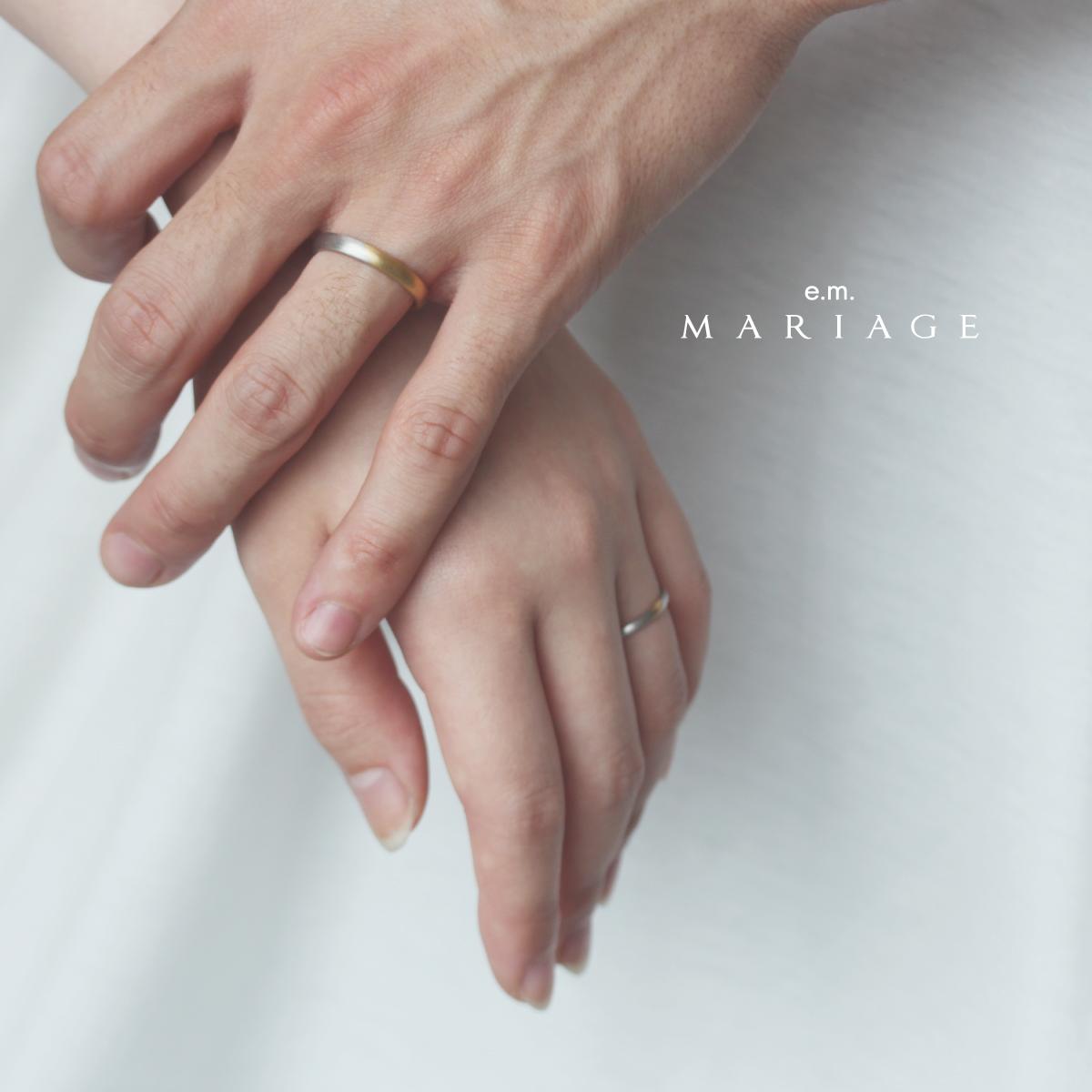 e.m.MARIAGE_BRIDALRING_NEW