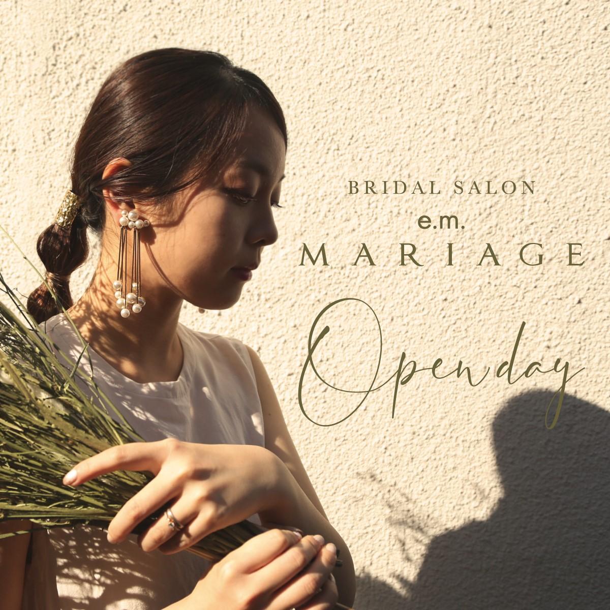 e.m.MARIAGE_openday