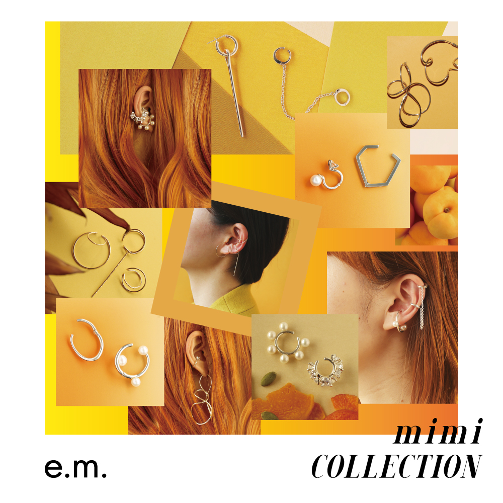e.m._2020newcollection