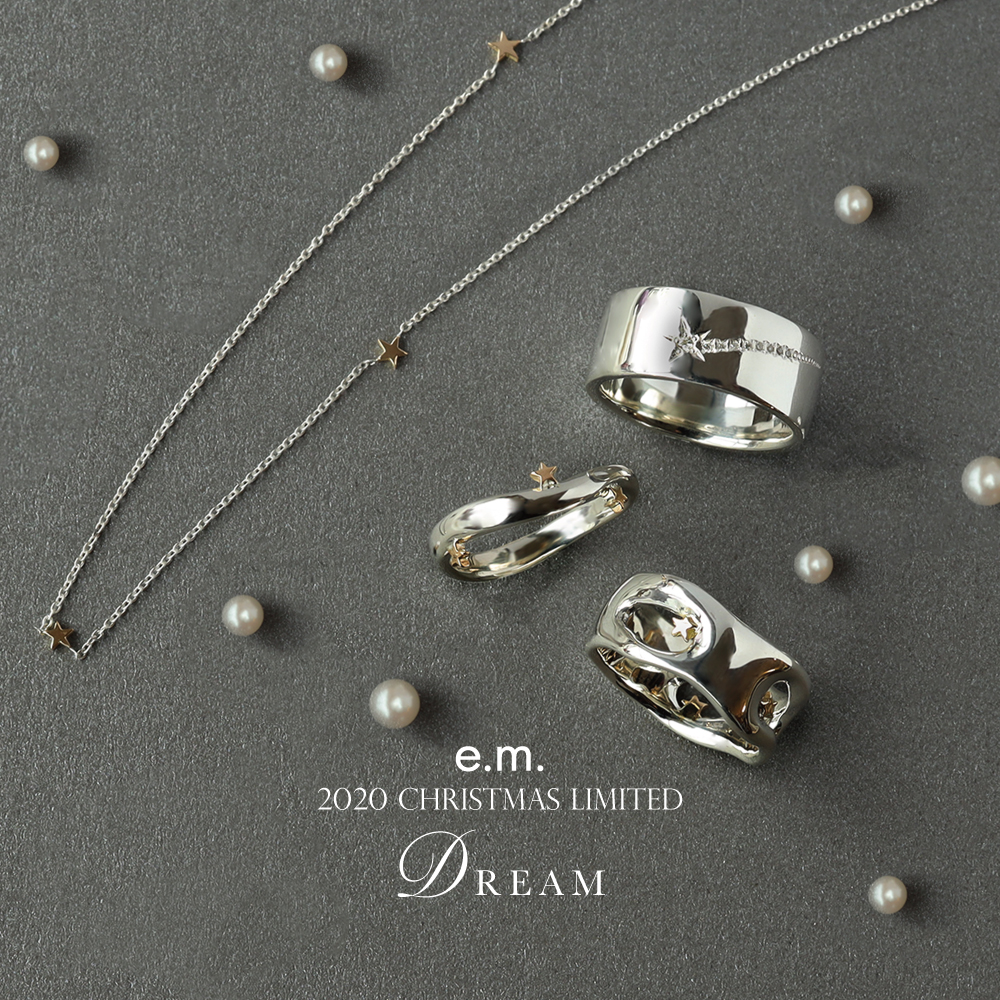 e.m._2020CHRISTMASLIMITED
